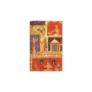 'Oxford University Press Presents 'Reading Indian Art: Texts & Contexts''