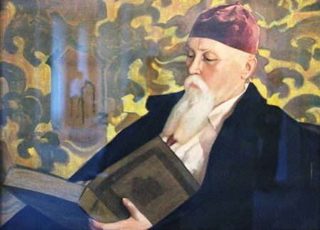 Portrait of Nicholas Roerich by his son Svetoslav Roerich, Date Unknown